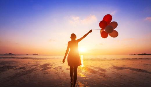 人生に充実感を得る方法【感覚を研ぎ澄ませるスケジュールを入れよう】