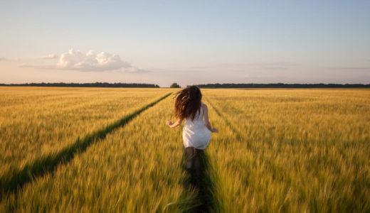 【人生はどうやって変えるか】人生が良くなっていくプロセスを解説