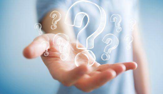 【自分が嫌い?】人生を変えたいなら良い質問・いい問題を持とう